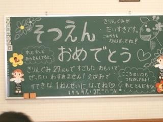 CIMG5652 - コピー.JPG